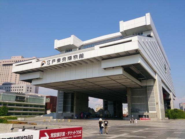 博物館で伝統文化が体験できる「江戸東京博物館」