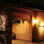 あのスティーブ・ジョブズも愛した憧れの宿!京都の「俵屋旅館」に泊まってみよう!