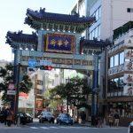 必見!横浜で必ず行きたいおすすめ人気観光スポット11選!