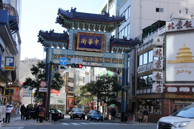 11. 横浜観光の王道といえば「横浜中華街」