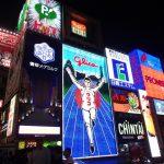最大の歓楽街!道頓堀で大阪を味わい尽くすおすすめ観光スポット10選!
