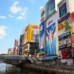 ハズレなし!絶対に買いたい大阪で人気のオススメお土産20選!