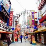 大阪旅行で絶対に外せない!おすすめの人気観光スポット17選!