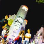 渋谷を遊び尽くす!定番も穴場も人気のおすすめ観光スポット13選!