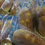必ず喜ばれる!成田空港で買える鉄板人気のおすすめお土産10選!