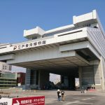 大興奮間違いなし!江戸東京博物館の観光の見どころを徹底紹介!