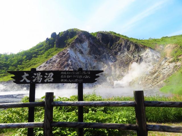 5. 江戸時代からの街並みを残す「登別温泉」