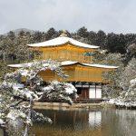 冬だから美しい!京都観光のおすすめの楽しみ方総まとめ!