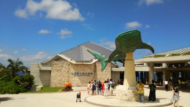 美ら海水族館の基本情報