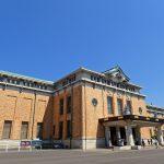 雨の日におすすめ!京都旅行で必ず行きたい人気の美術館・博物館7選!