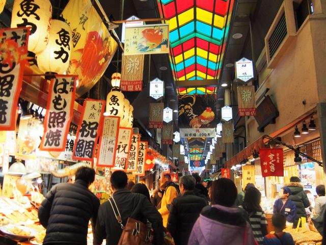 京都の錦市場とは?