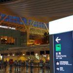 羽田空港のおすすめのアクセス方法!電車・バス・モノレール・タクシーの料金/時間を徹底比較!