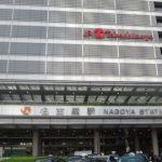 名古屋に来たらここに泊まろう!厳選おすすめの人気ホテル・旅館10選!