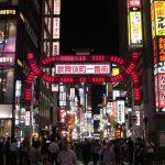 【定番も穴場も】新宿で絶対行くべきおすすめ観光スポット10選!