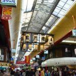 食べ歩きにおすすめ!大阪の黒門市場でおすすめの名店10選!