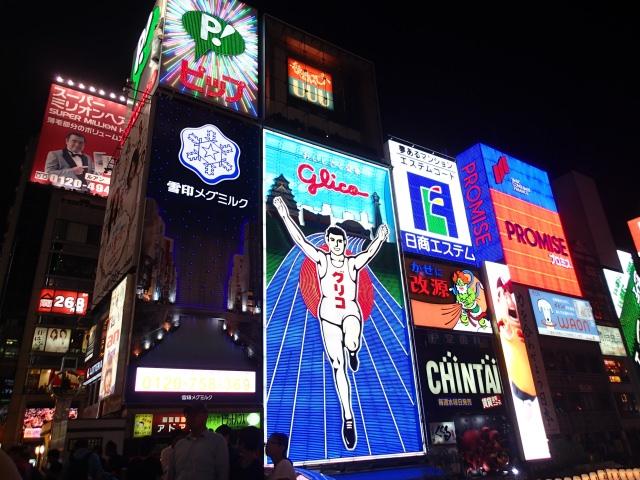 4. 大阪グルメの町として有名な「道頓堀」