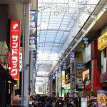 体調が優れない時に!東京のドラッグストアで買うべき人気のおすすめ化粧品・薬10選!