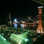 思わずうっとり。神戸の美しすぎる人気のおすすめ夜景スポットランキング10選!