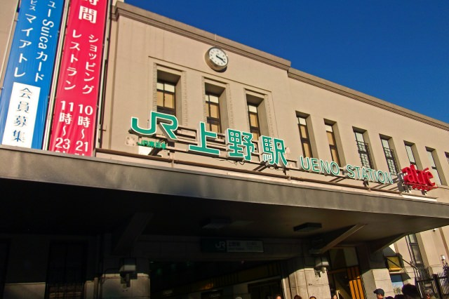 4. 下町観光するならここからスタート!「上野駅」