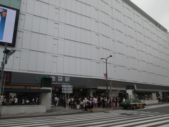 3. 東京都内ならどこでも行きやすい!観光拠点として最適!「池袋駅」