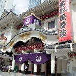 高齢者同行でも楽しめる!東京でご老人の方にもおすすめの観光名所10選!