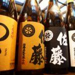 地元で人気のお店で楽しむ!福岡の居酒屋ならおすすめな人気店11選!