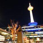 古都の美しい景色を一望!京都の夜景を楽しめる人気のおすすめスポット10選!