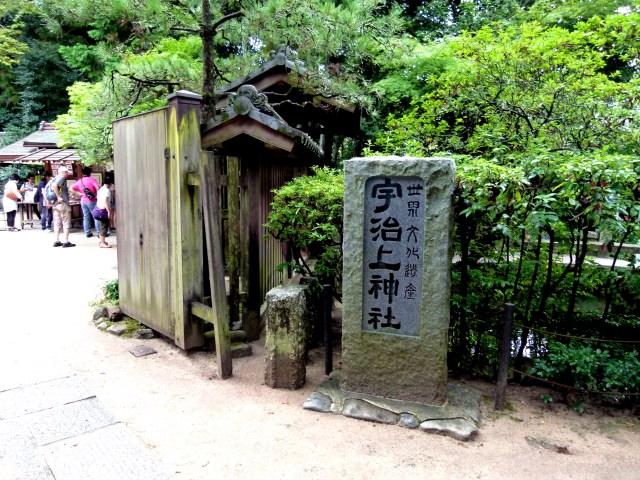 7. 宇治神社と対をなす世界遺産「宇治上神社」