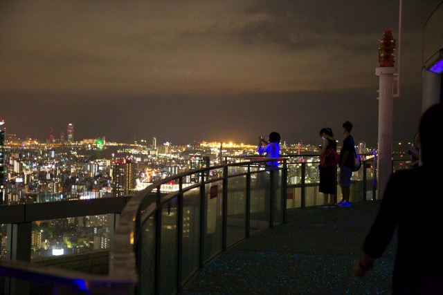 2. Command the night-view from the acknowledged building worldwide [Umeda Sky-bld. Hanging Garden]