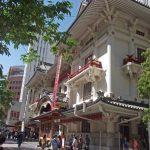 ご両親と行けば喜ばれる!東京で一緒に楽しめるおすすめ観光スポット10選!