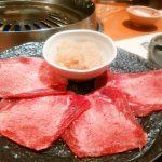 横浜の美味い焼肉ならココへ行け!絶対におすすめしたい人気の焼肉店10選!
