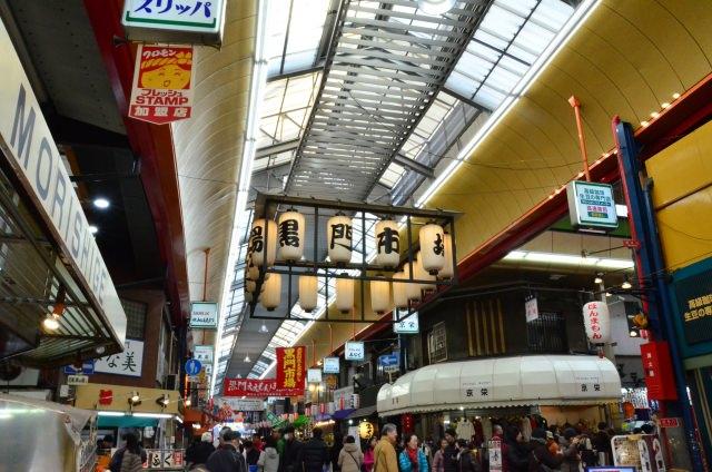 1. 朝の観光といえば市場!大阪浪速の台所を訪れよう!「黒門市場」