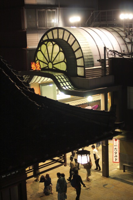 Dōgo Haikara Dōri