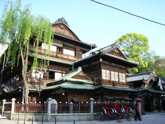 Dōgo Onsen Honkan