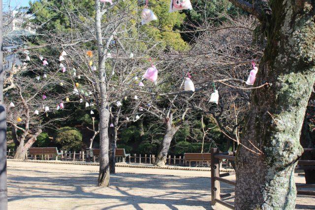 Dōgo Kōen