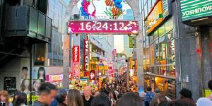 原宿の竹下通りで人気のおすすめ観光スポット10選!