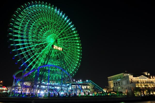 1. 横浜の夜景といえばまずはここ!恋人と来ればロマンチック「よこはまコスモワールド」