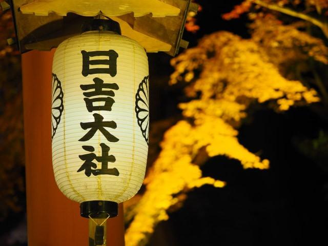 8. 山王さんの総本山で紅葉を堪能する大津の名所「日吉大社」