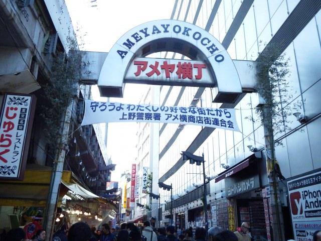 5. 歩くだけでも楽しい!上野のショッピングスポット!「アメヤ横丁」