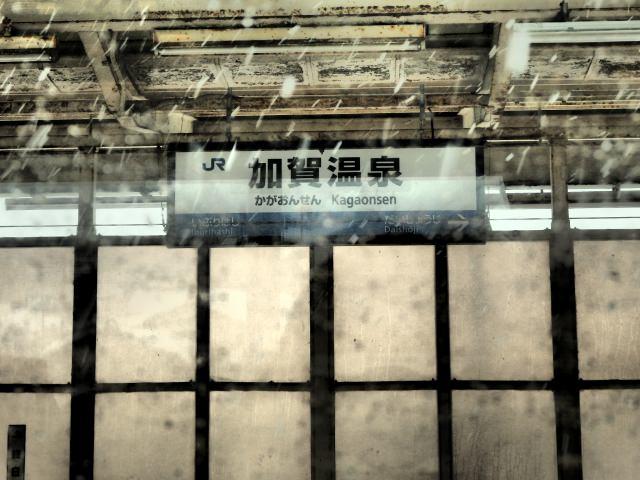 8. 松尾芭蕉も称えた「加賀温泉」