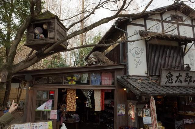 日本の妖怪と可愛いダルマに会いに行こう!「鬼太郎茶屋」と「ダルちゃんの店」
